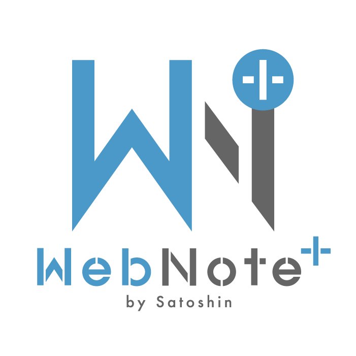 WebNote+のロゴマーク