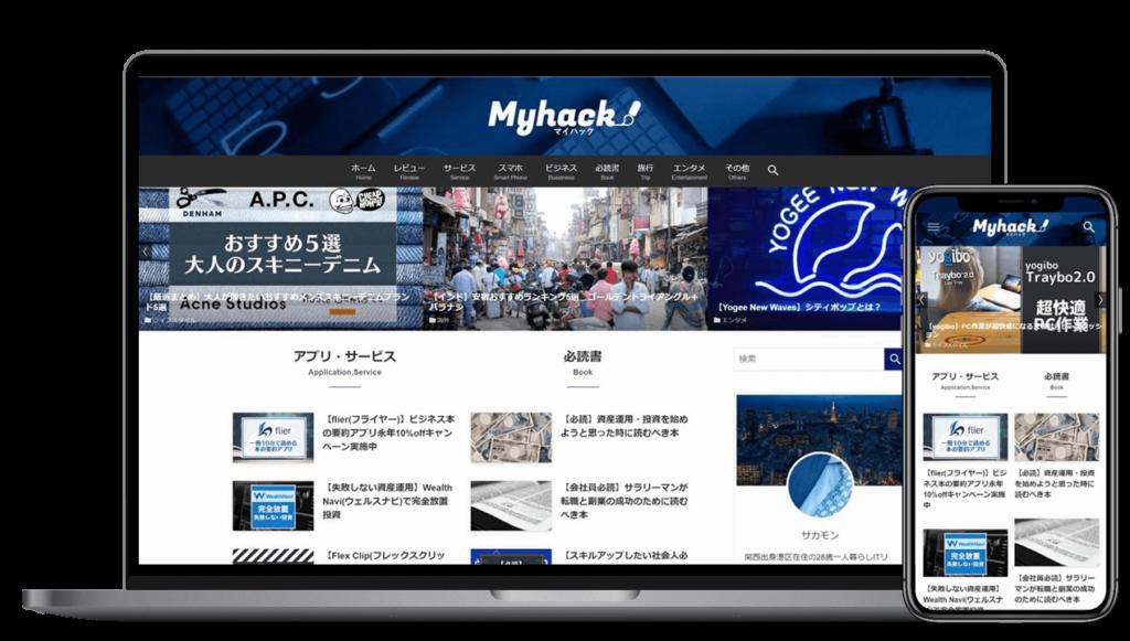 Myhack