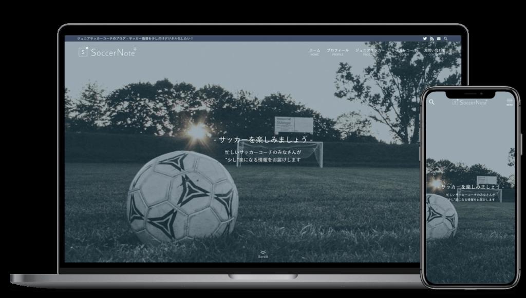 SoccerNote+