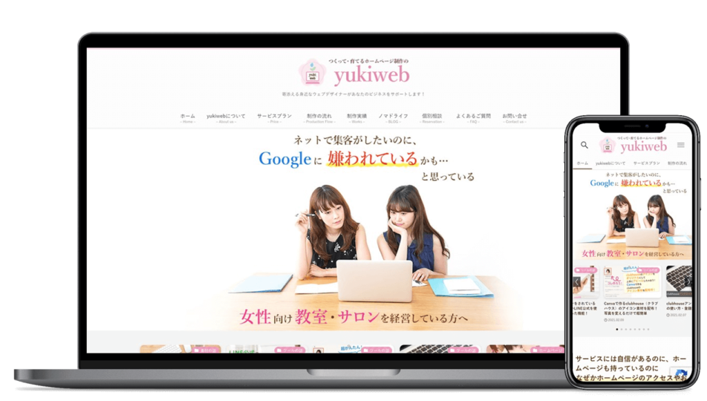 yukiweb